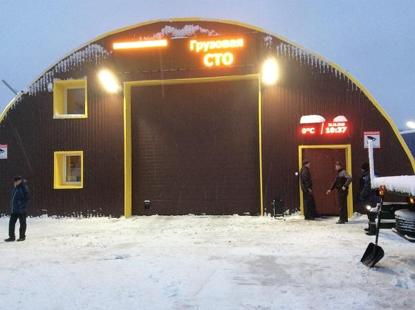 Арктикстрой транс мурманск заработная оплата